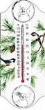 Chickadee Pine Thermometer