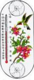Hummingbird Azalea Thermometer
